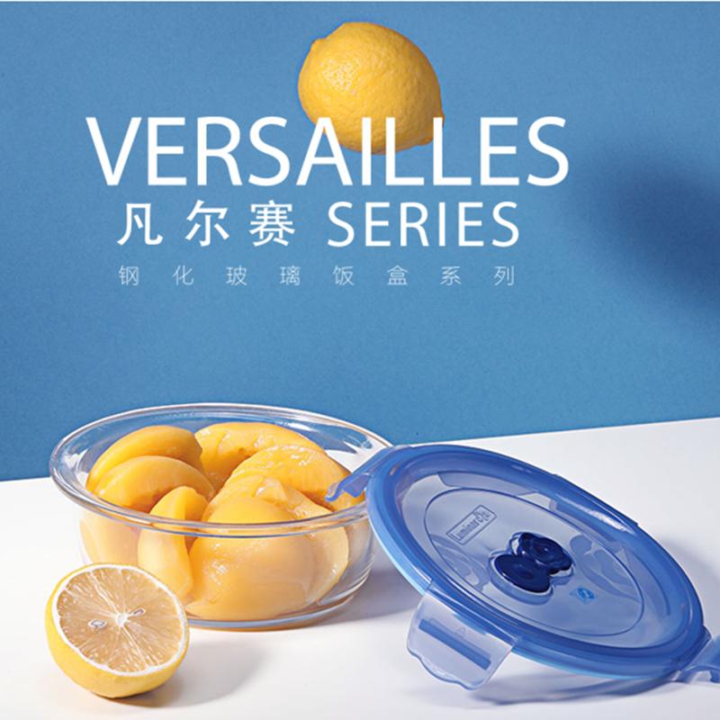 【乐美雅】蓝色花朵纯净保鲜盒中圆形J5149/J5151/J5153/J5150/LC-FJP239
