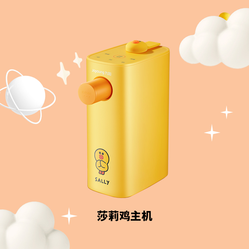 【九阳】即热式饮水机家用小型台式速热迷你智能直饮机K15-Smini1XL