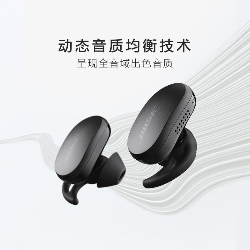 【博士】无线消噪耳塞真无线蓝牙消噪运动降噪豆游戏耳机QuietComfort Earbuds
