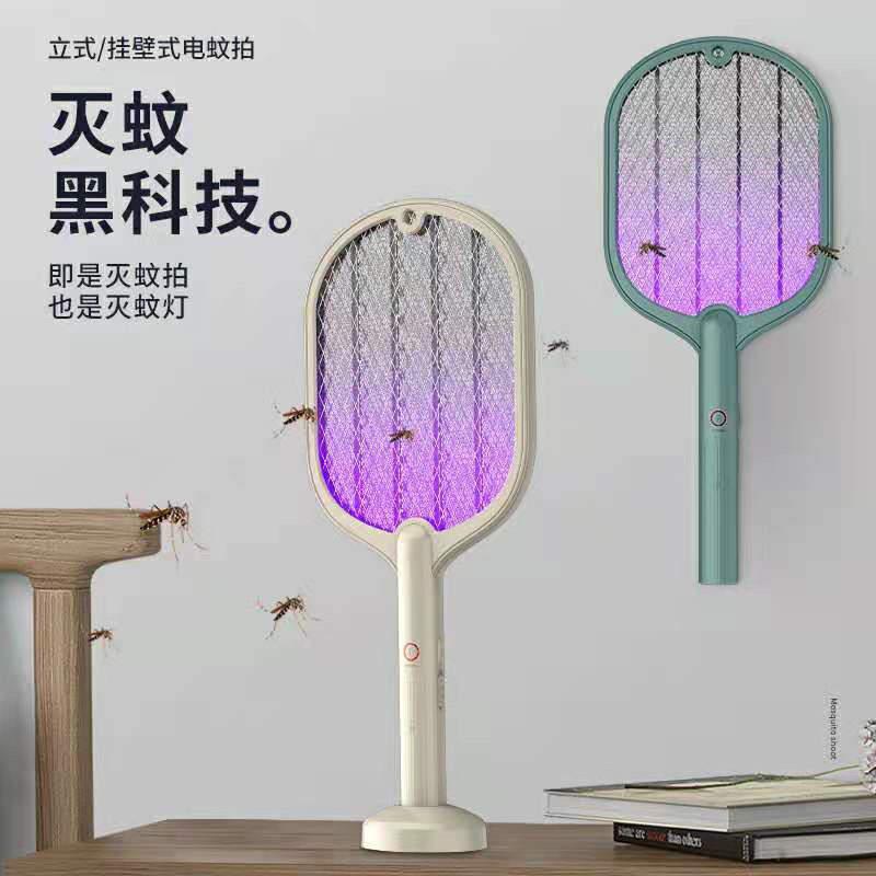 魅岛灭蚊灯两合一多功能苍蝇拍灭蚊神器电蚊拍