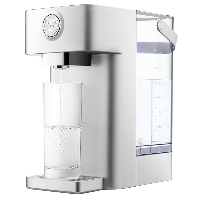【西屋】即热式饮水机 迷你台式家用 智能恒温 茶吧机冲奶机WFH30-W4