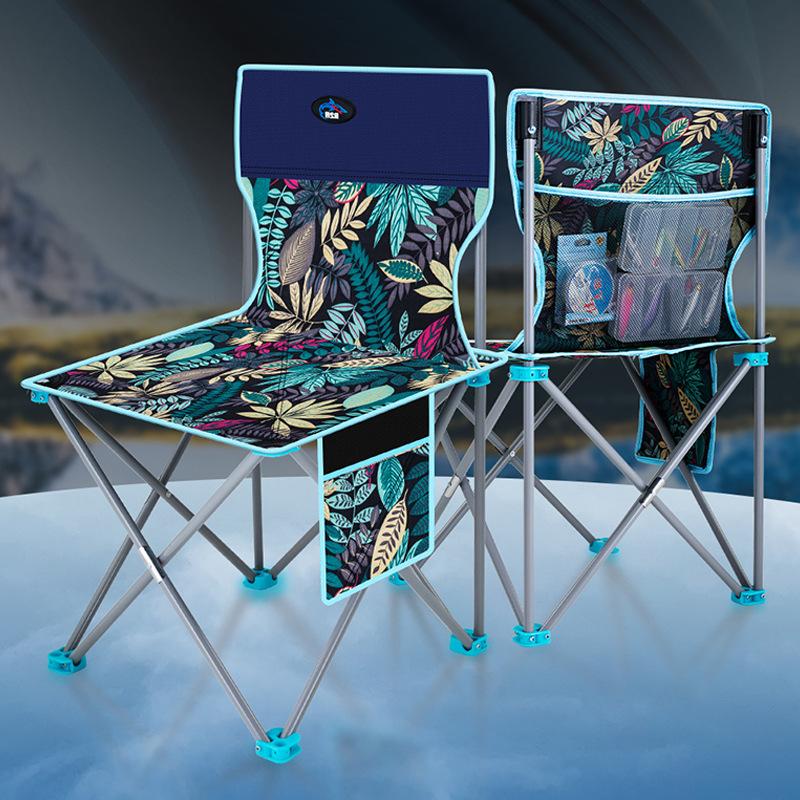 【易旅】垂钓椅树叶蓝折叠椅户外便携椅凳休闲沙滩椅/户外折叠桌椅五件套