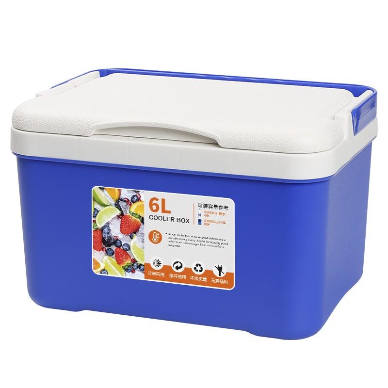 【途马】 保温箱车用保温箱食物保温箱户外保温箱野外保温箱TM006/TM010/TM012