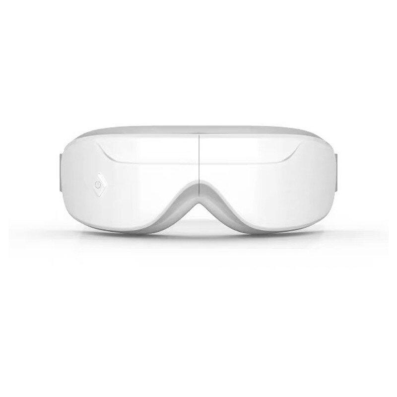 【米狗】MEEE GOU眼部按摩仪热敷眼罩眼保仪眼睛缓解疲劳护眼仪MKG11