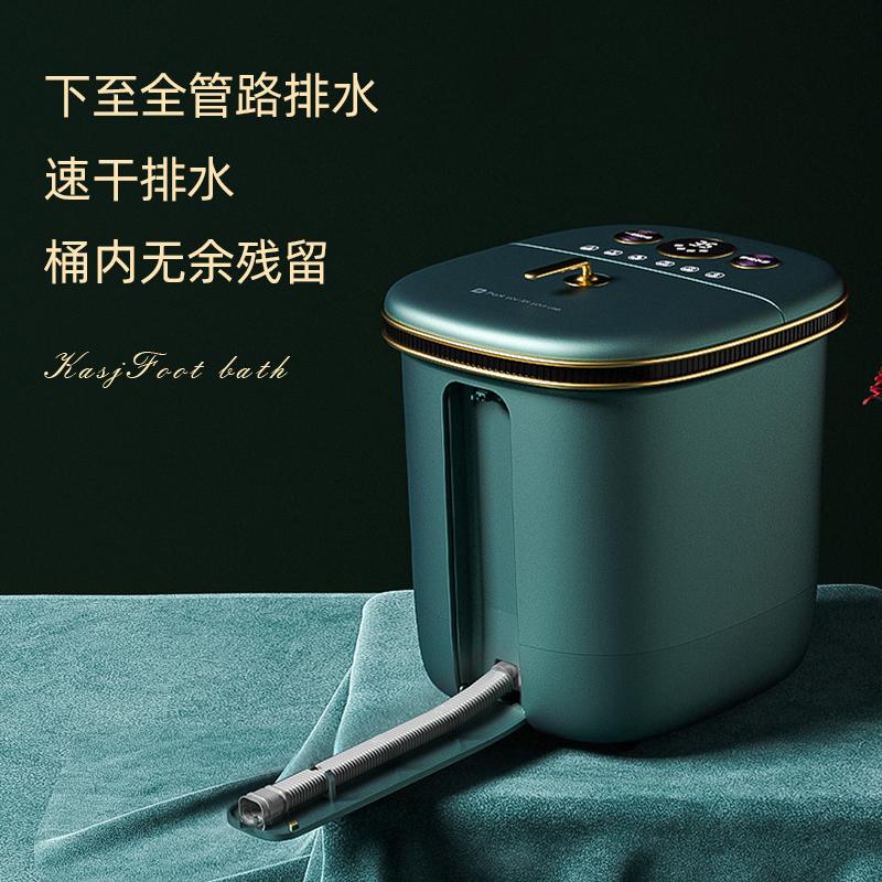 【凯诗捷】(KASJ)泡脚桶泡脚盆全自动按摩洗脚盆足浴盆Z202