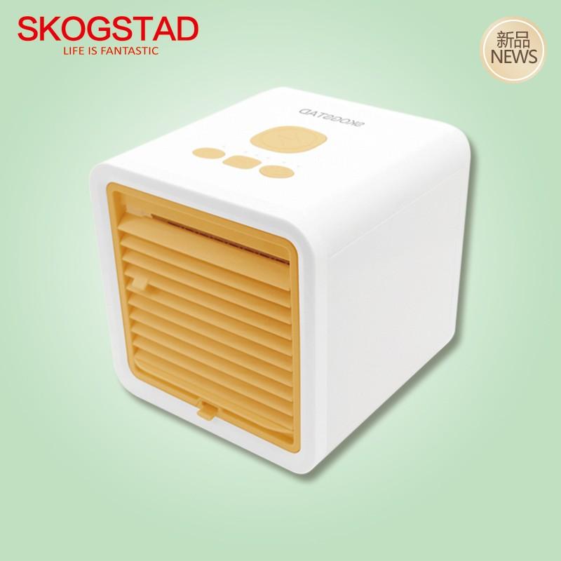 【思嘉思达】迷你空调小型制冷桌面空调扇塔式冷风机便携降温水冷风扇台式SKD-F0020
