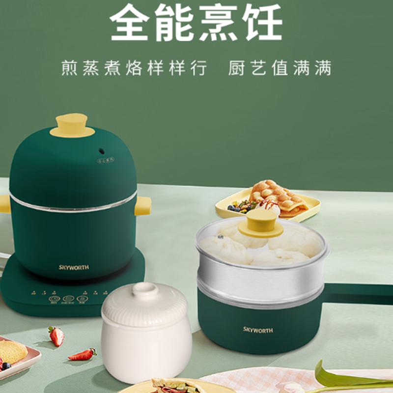 【创维】缤纷滋味多功能早餐机K207