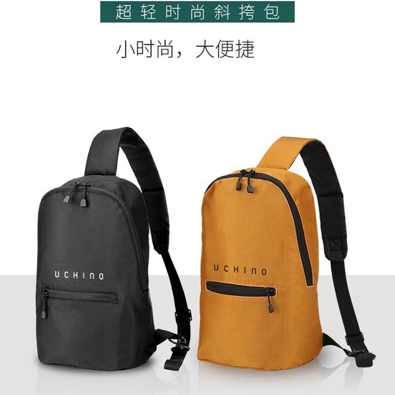 【内野】超轻时尚斜挎包都市休闲简约单肩包UC-B022