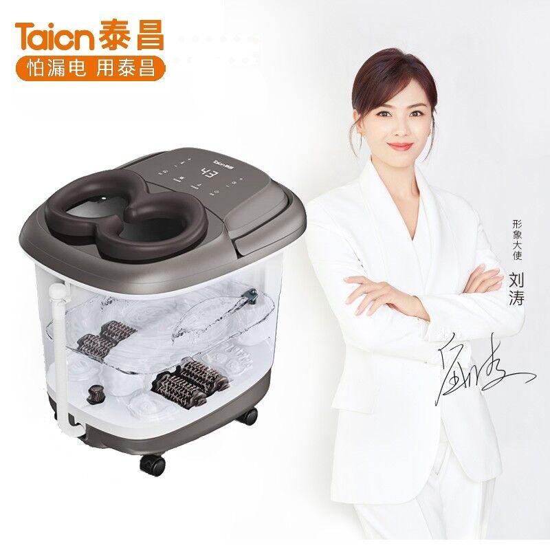 【泰昌】泡脚桶全自动足浴器洗脚盆电动按摩加热足疗机TC-11BG4S/TC-12BG6S