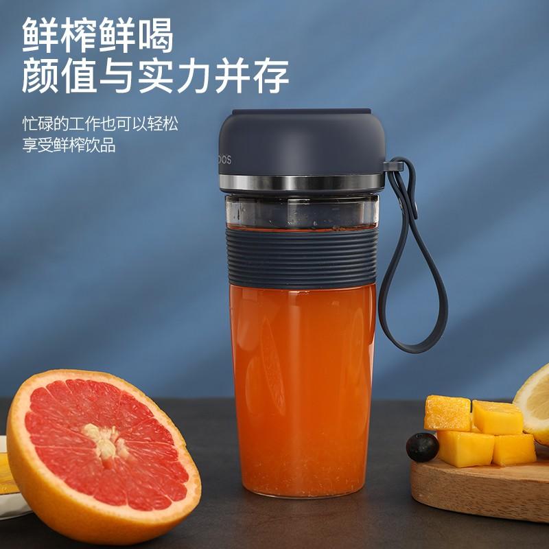 【迈卡罗】榨汁机迷你便携式榨汁杯家用电动小型炸果汁机MC-7056/MC-7056S