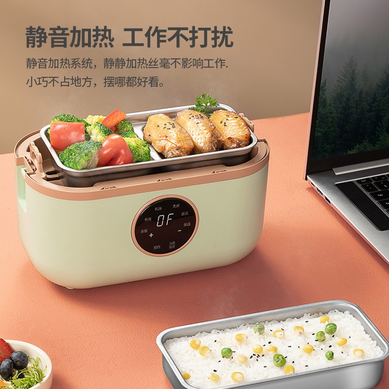 【迈卡罗】电热饭盒插电式保温饭盒上班族便携式加热饭盒MC-FH083