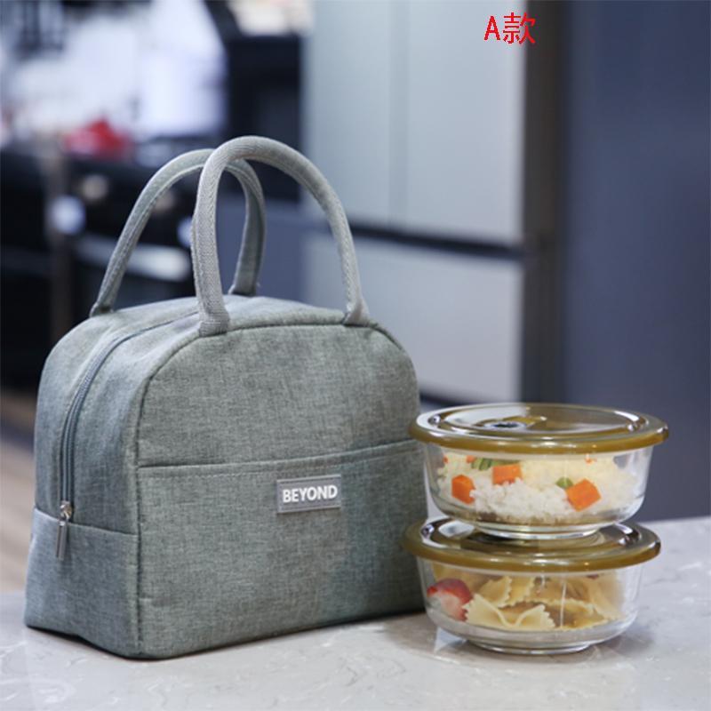 耐热玻璃保鲜碗保温包两件套/高硼硅保鲜碗保温包两件套H508/H518