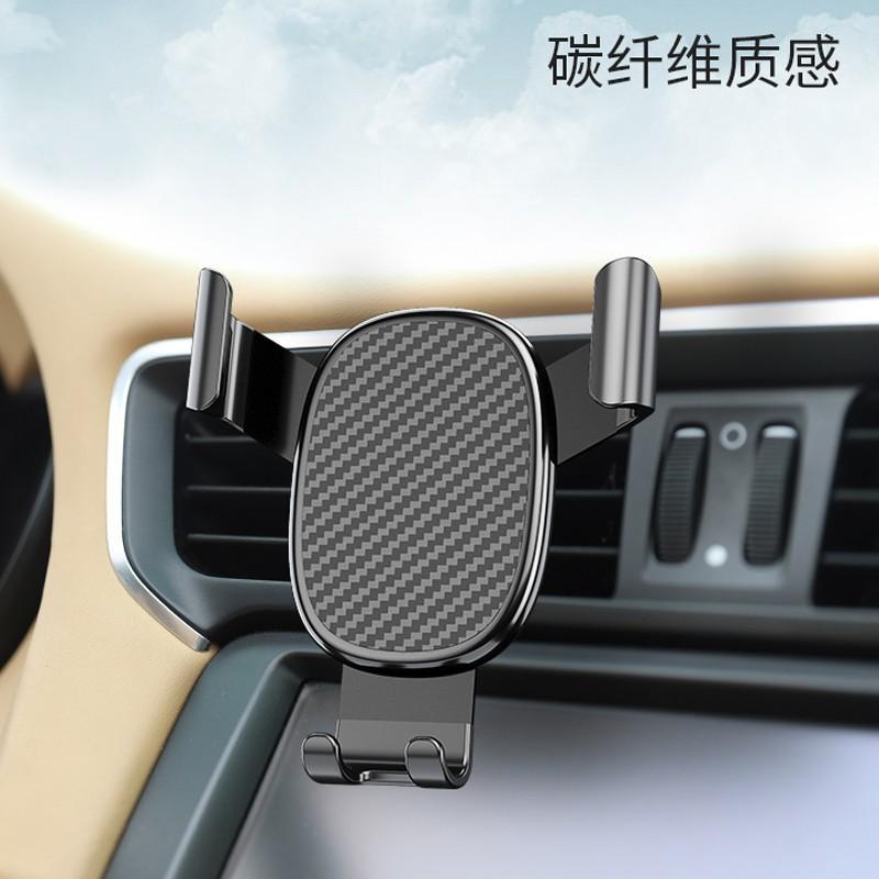 【途马】金刚车载重力支架手机支架X11