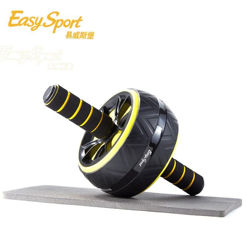 【易威斯堡】风驰电掣健腹轮 减肚子腹肌轮ES-CL003