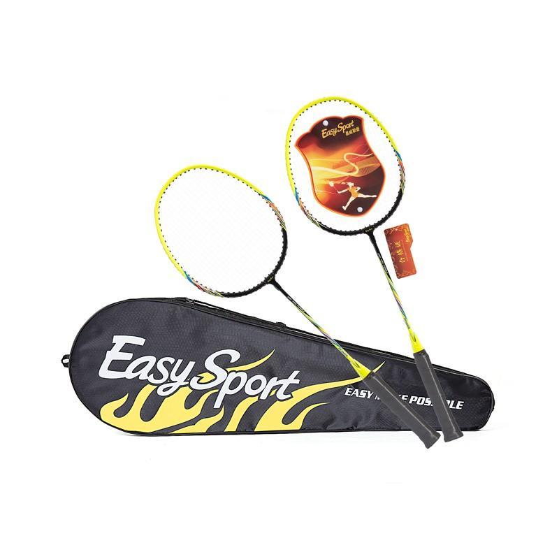 【易威斯堡】缤纷羽毛球拍套装(荧光绿)ES-YM501