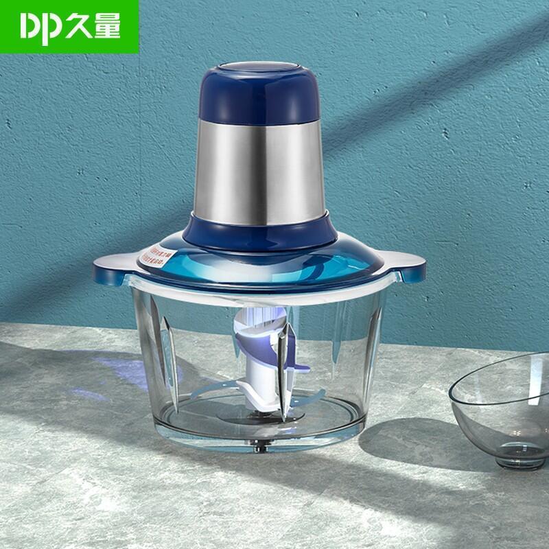 【久量】小巧轻便的智能绞肉机简约绞肉机DP-0344