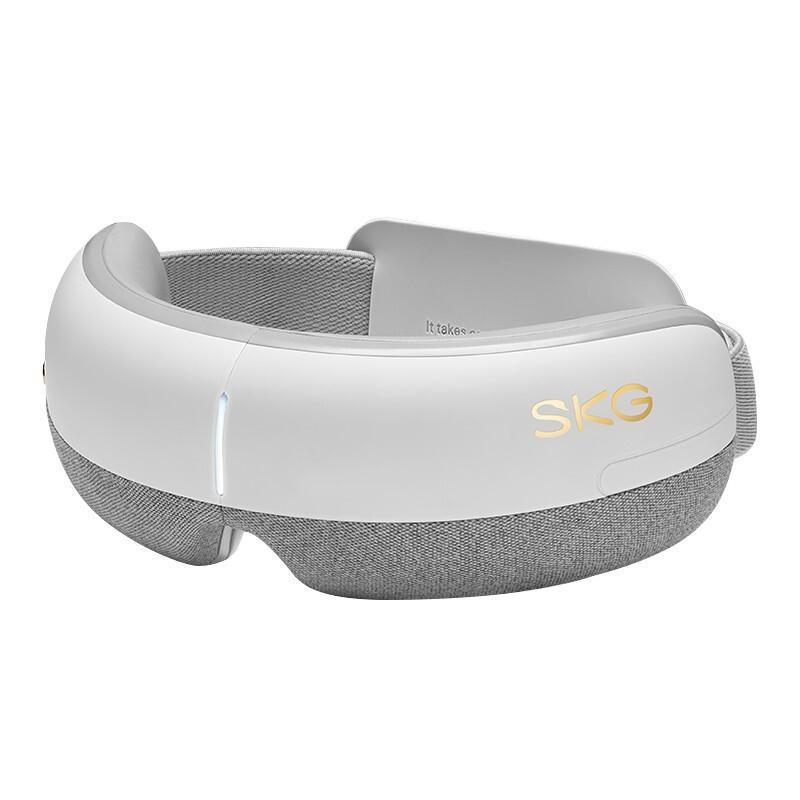 【SKG】 眼部按摩仪护眼仪眼睛按摩器眼保仪智能蓝牙热敷E3