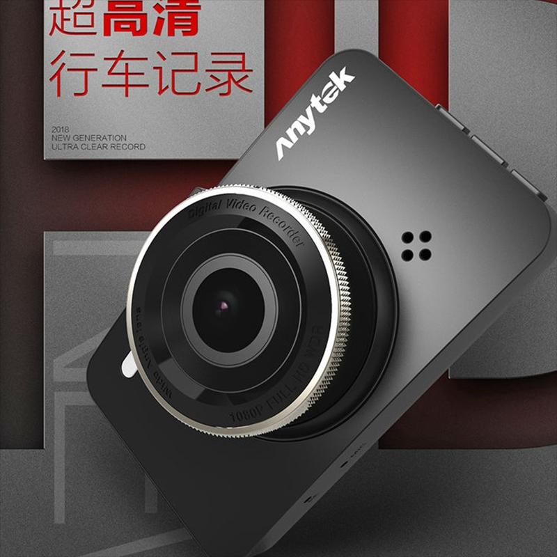 安尼泰科行车记录仪3寸高亮柔光屏循环录影G78