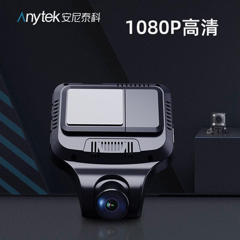 安尼泰科夜视行车记录仪高清双镜头2.45寸高清屏隐藏式记录仪T99