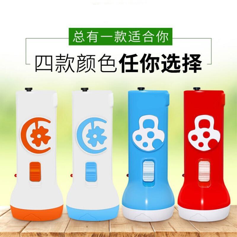 【久量】充电式LED手电筒单灯高亮度长寿命照明灯DP-9121A/B