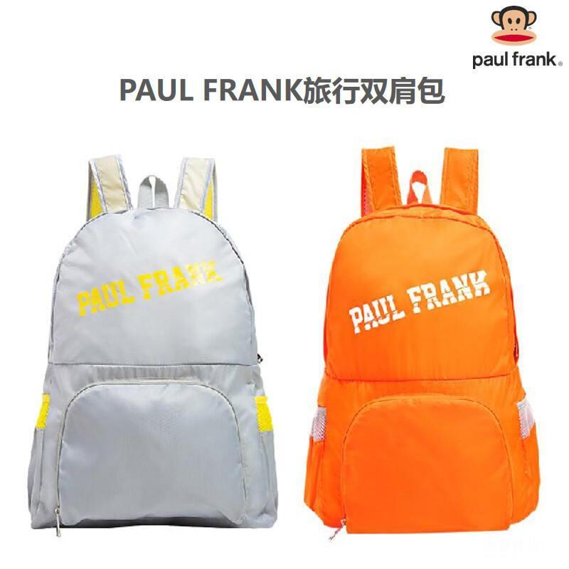 【大嘴猴】双肩包旅行包背包细密柔软面料轻质可任意折叠PFL076