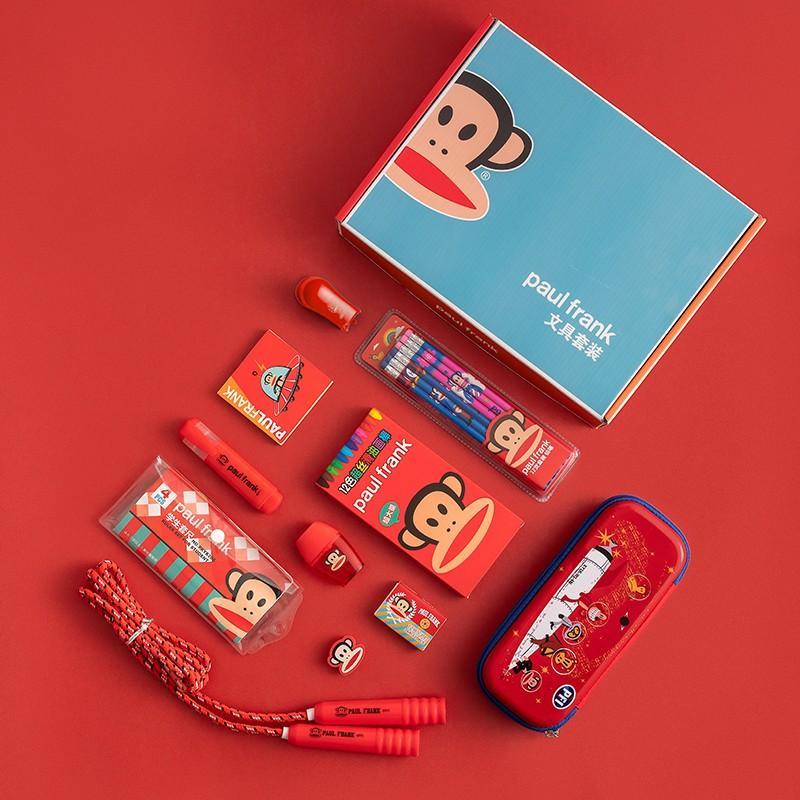 【大嘴猴】(Paul Frank)文具套装跳绳文具盒铅笔画笔订书机组合PFS022