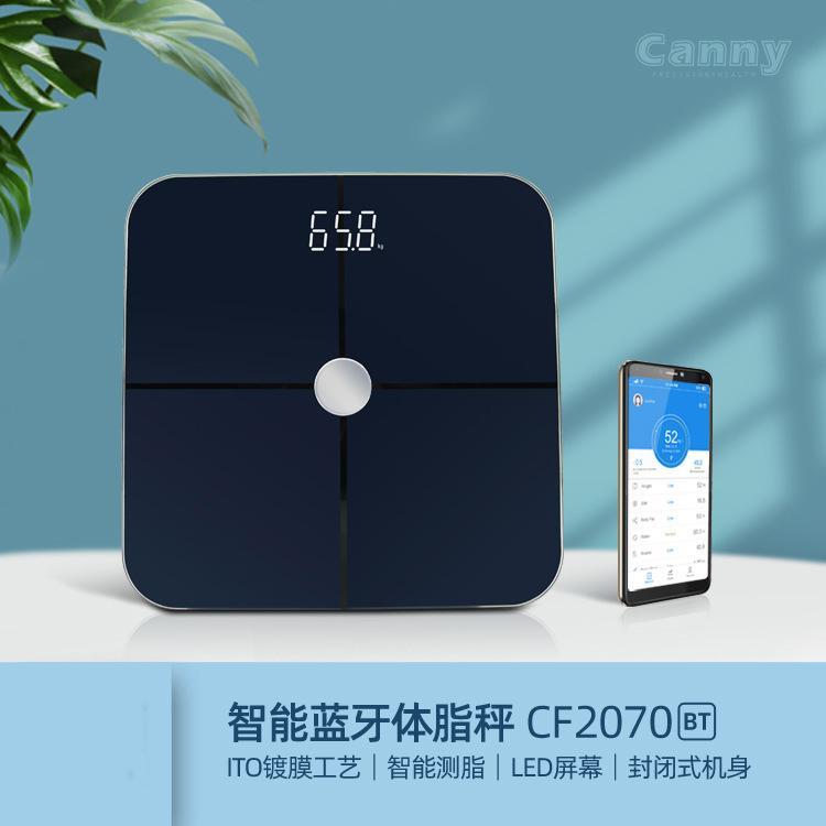 【凯立】体重称家用智能蓝牙体脂秤电子秤CF2070BT