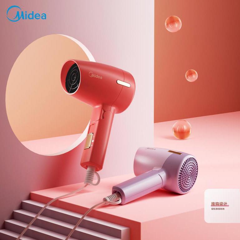 【美的】吹风机负离子护发家用便携可折叠多功能电吹风筒MB-AJ0301/MB-AJ0302