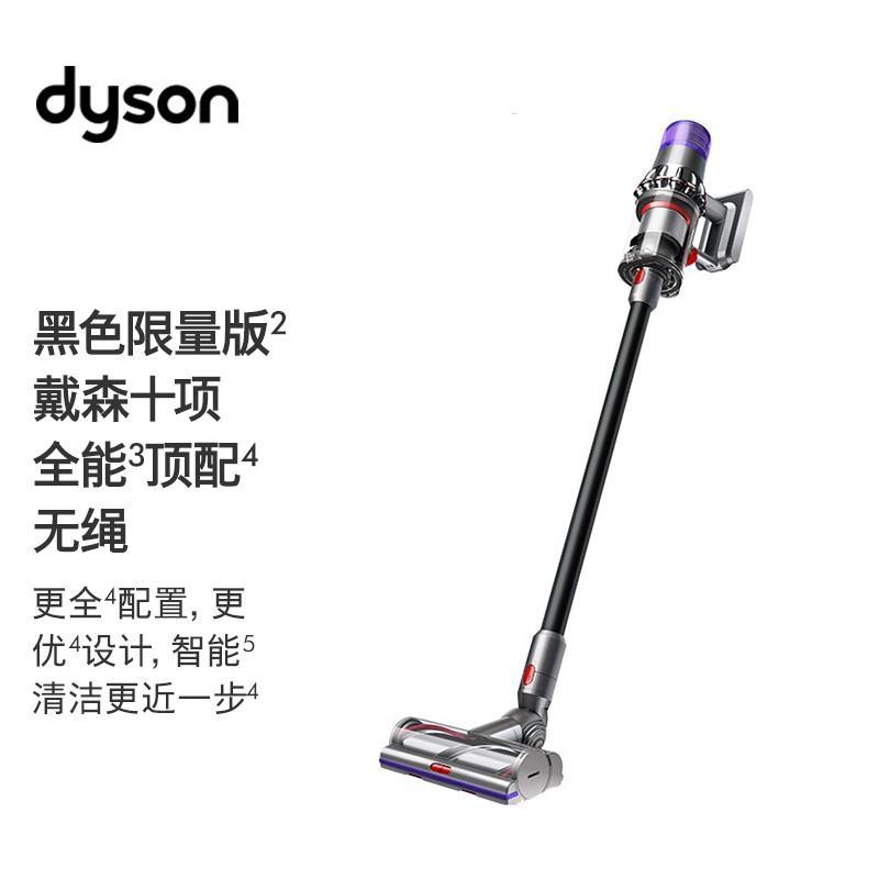 【戴森】智能无绳吸尘器 家用除螨吸尘器V11 Complete Extra