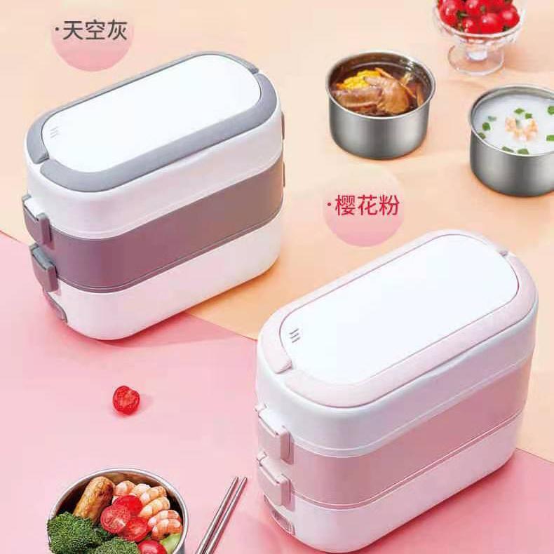 索爱便捷式电子饭盒当层电子蒸煮饭盒