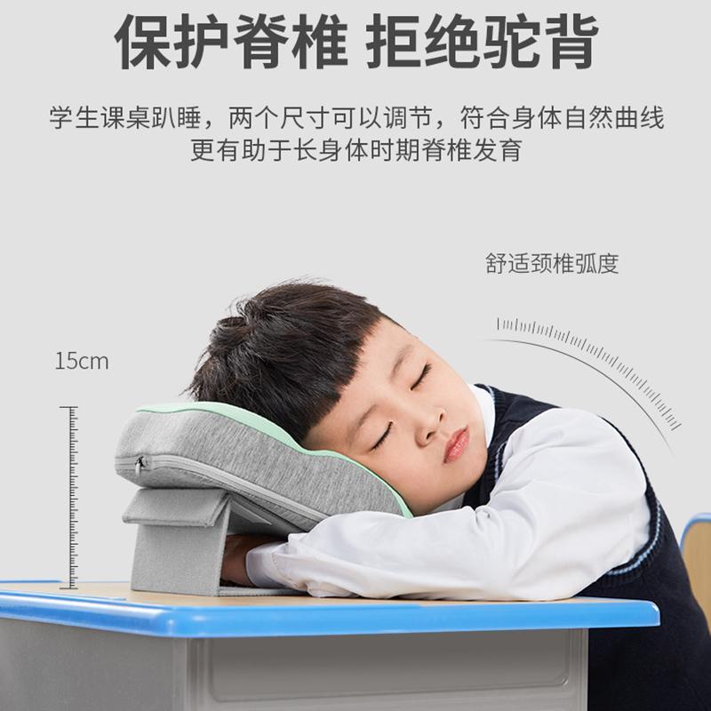 【佳奥】 便携护眼午睡枕儿童便携式护眼午睡枕212501J0108MG1