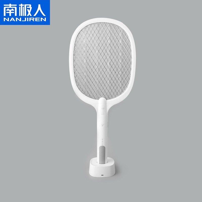 【南极人】JY电蚊拍充电式灭蚊拍带底座灭蚊器灯拍两用