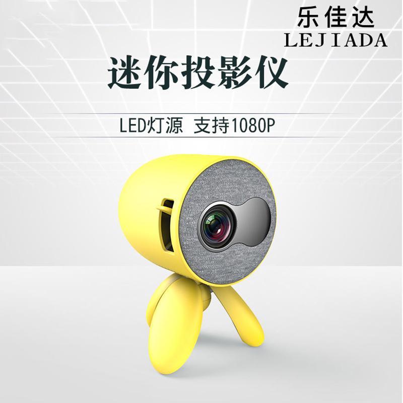 乐佳达LED手机同屏便携式高清1080P投影机YG220