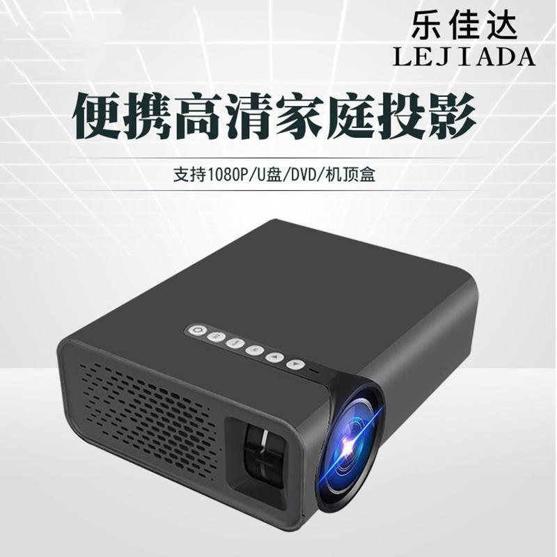 乐佳达微型手机投影仪LED无线同屏家用高清1080便携投影机YG520/YG530