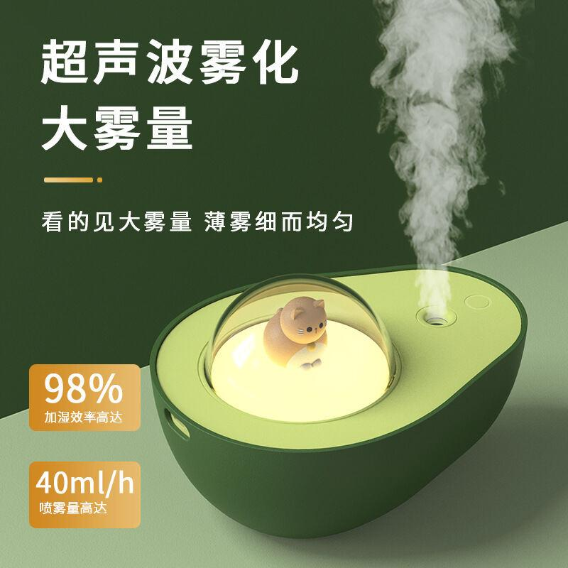 【egogo】牛油果加湿器迷你卧室办公室大容量