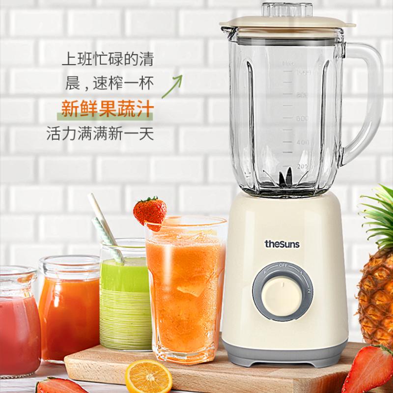 【三食黄小厨】破壁机小型多功能家用智能迷你榨汁机料理机果汁机搅拌机一机多用易清洗PB303