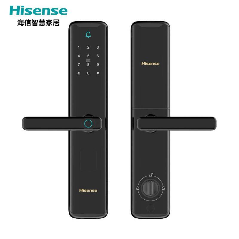 【海信】智能锁指纹锁防盗门锁家用电子密码锁远程APP通用SL868