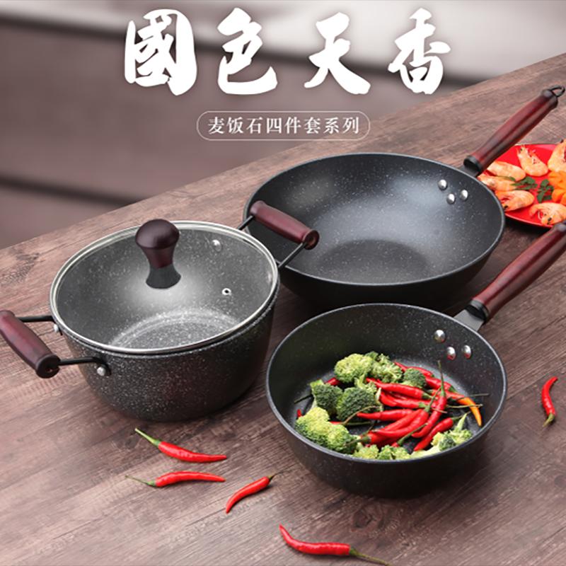【康怡乐】国色天香不粘锅三件套锅汤锅煎盘KY184