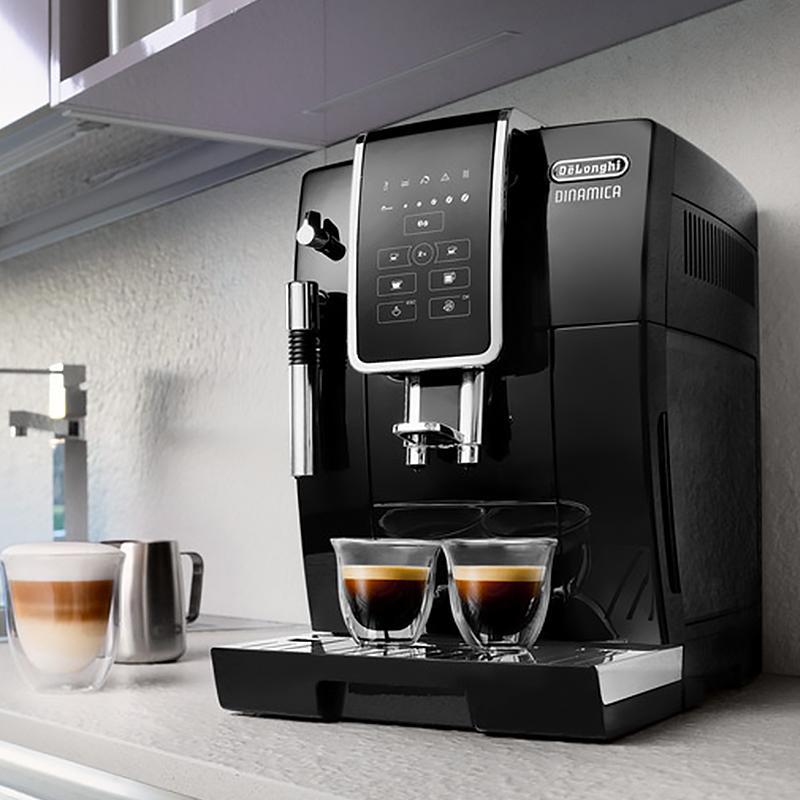 【德龙】全自动咖啡机 意/美式办公室家用咖啡机可打奶泡研磨咖啡豆粉两用 厨房小家电 ECAM350.15.B