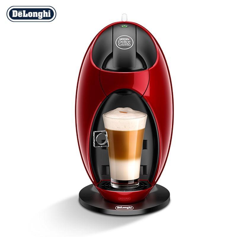 【德龙】咖啡机泵压意式美式胶囊胶囊咖啡机白色黑色红色EDG250.W/EDG250.B/EDG250.R