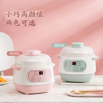 电炖锅煮粥煲汤锅家用智能陶瓷内胆电炖盅