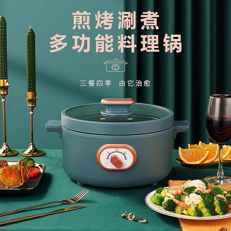 韩式电火锅料理锅家用煎煮一体锅电煮锅电火锅