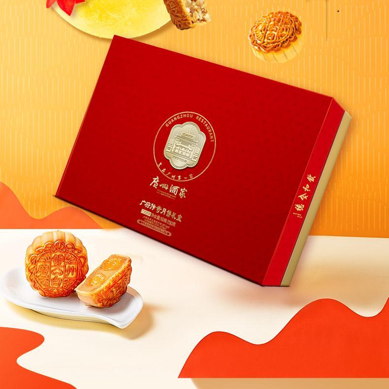 【广州酒家】广府传奇月饼礼盒双黄纯白莲蓉金腿五仁中秋月饼
