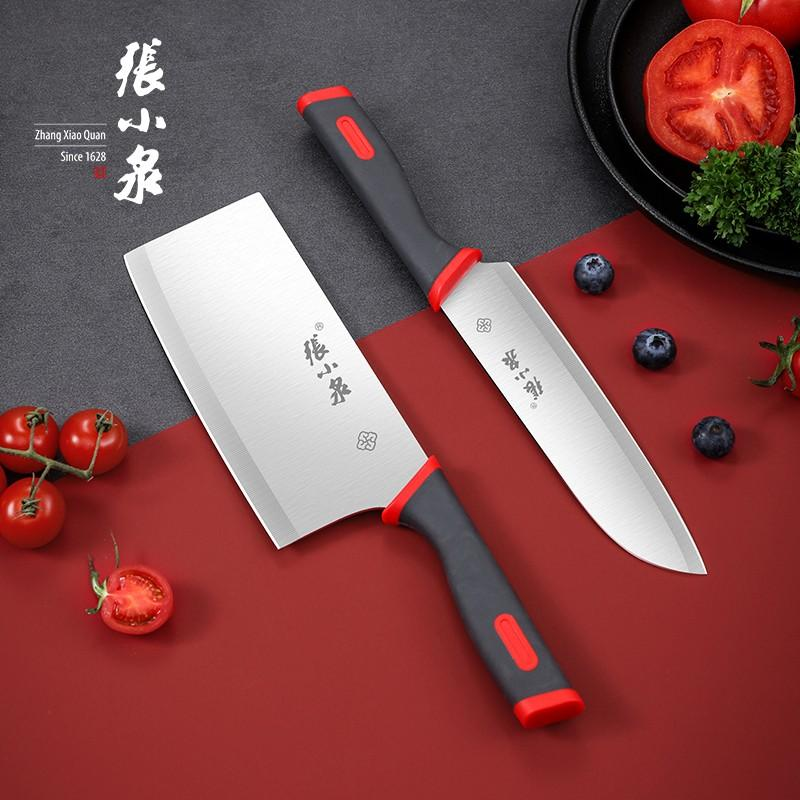 【张小泉】红韵系列刀具两件套不锈钢切片刀小厨刀D31560100