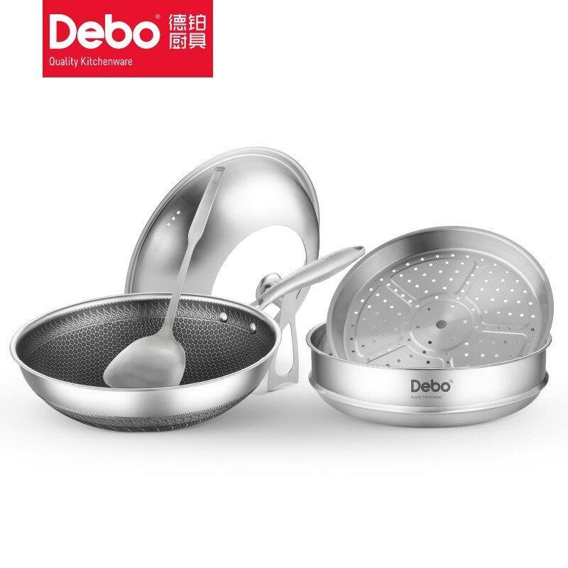 【德铂】Debo卡勒汉斯C炒锅蒸锅铲子蒸格DEP-DS260