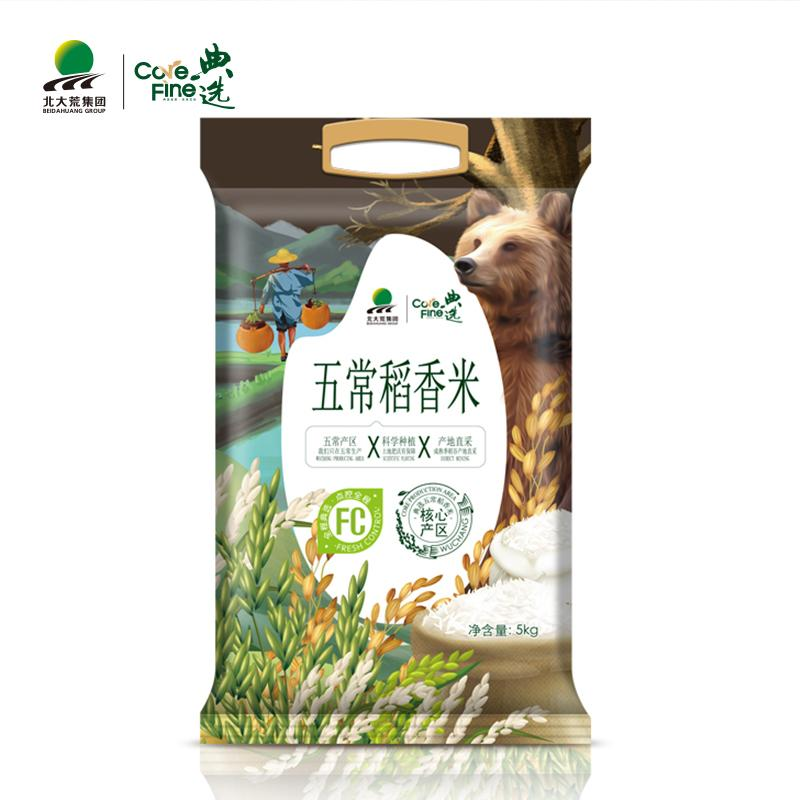 【北大荒】典选五常稻香米五常大米五常稻花香米5kg