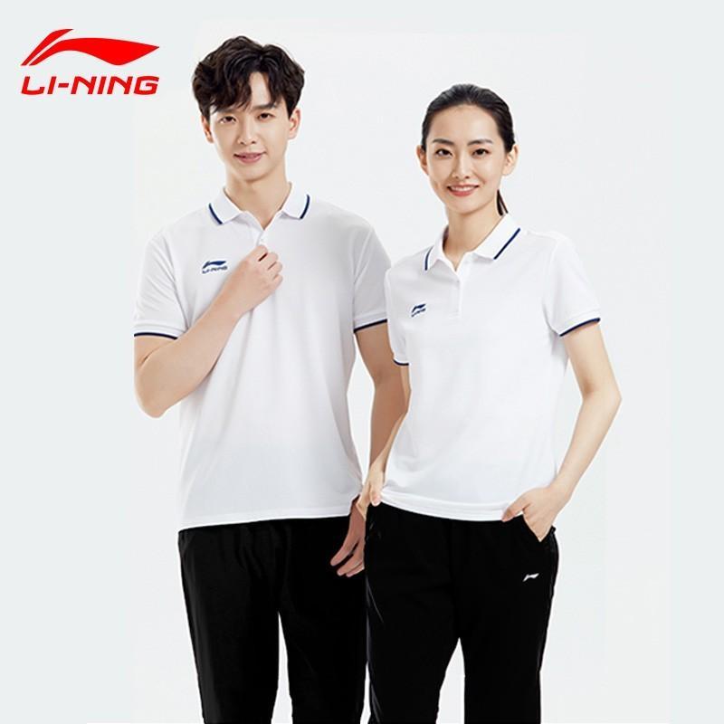 【李宁】李宁运动短袖polo衫男女2021新款APLQ173-1-2-3-4-5