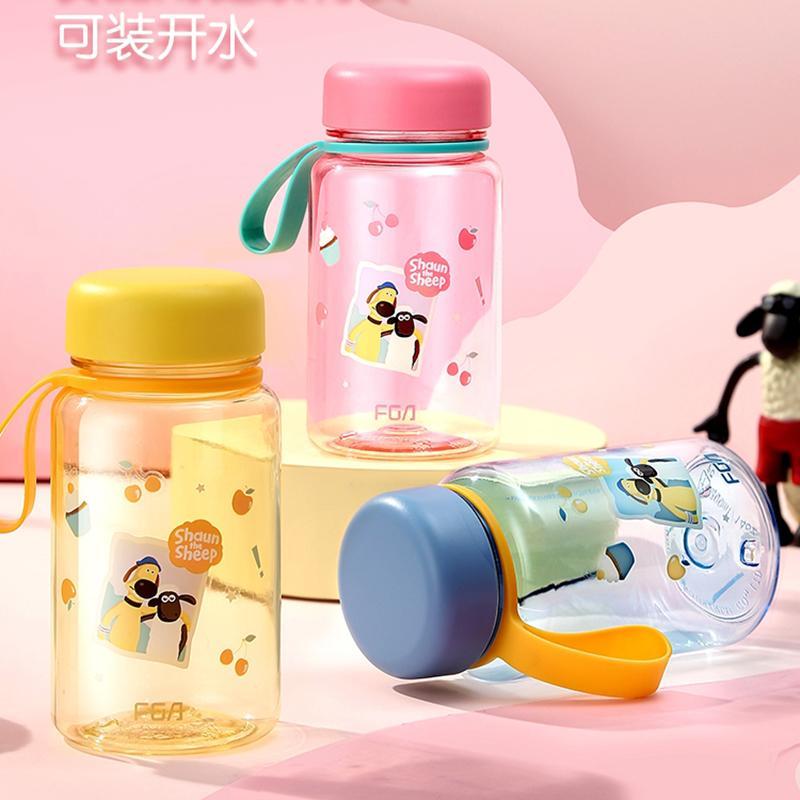 【富光】塑料杯怡趣太空杯耐高温便携防摔太空杯迷你FAS7102-400