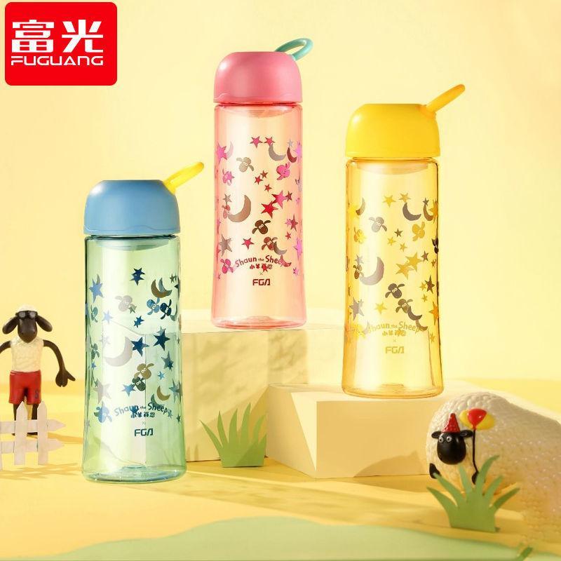 【富光】轻奢高端塑料水杯便携耐热防摔太空茶杯FAS7103-550