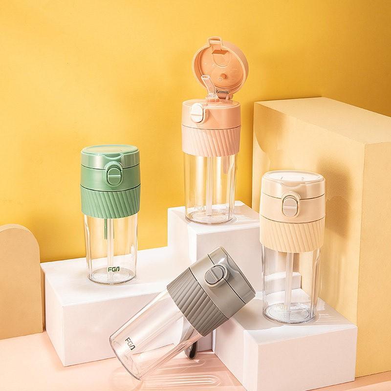 【富光】卡诺吸管杯加厚塑料杯弹跳盖直饮杯便携FAS7702-450
